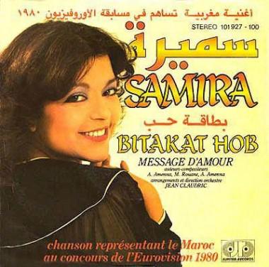 Samira Bensaïd - Bitakat Hub