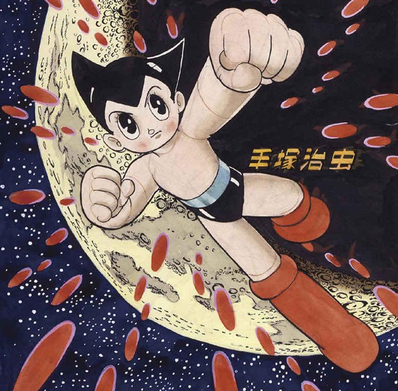 astro_boy.jpg
