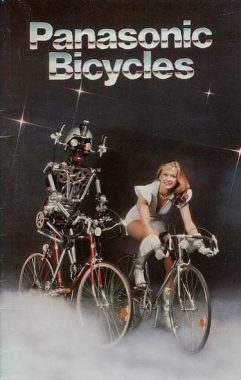 panasonic space bike fashions