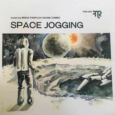 space-jogging